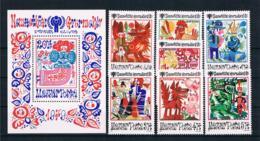 Ungarn 1979 Kinder Mi.Nr. 3397/403 Kpl. Satz + Block A ** - Ungebraucht