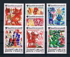 Ungarn 1979 Kinder Mi.Nr. 3397/403 Kpl. Satz ** - Ungebraucht