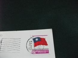 FRANCOBOLLO REPUBLIC OF CHINA TAIWAN FORMOSA C.K.S. MEMORIAL HALL TAIPEI - Formose