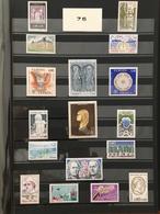 FRANCE Année Complète 1976 - YT N°  1863 à 1913 (+1894a Et 1895a) Et Poste Aérienne 49 - 55 Timbres Neufs Sans Charnière - France