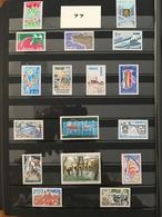 FRANCE Année Complète 1977 - YT N°  1914 à 1961 Et Poste Aérienne 50 - 49 Timbres Neufs Sans Charnière - Francia