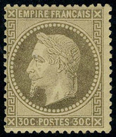 Neuf Avec Charnière N° 30, 30c Brun T.B. Signé Brun - Stamps