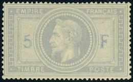 Neuf Avec Charnière N° 33A, 5F Violet-gris, Variété 5 Et F En Bleu, Cl, Superbe, Signé Brun + Calves + Certificat - Stamps