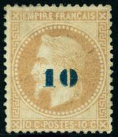 Neuf Avec Charnière N° 34, 10 Sur 10c Bistre, Non émis, T.B. Signé Roig. - Stamps