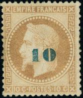 Neuf Avec Charnière N° 34a. 10 Sur 10c Bistre, Surcharge Bleu Pâle, T.B. Signé Calves - Stamps