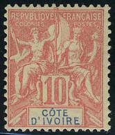 Neuf Avec Charnière N° 1/18, Dont N° 11 Obl + 14/17, 18/20 Et 36/40 TB - Stamps