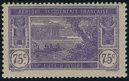 Neuf Avec Charnière N° 59a, 75c Violet Sur Rose Sans Surcharge T.B. - Stamps