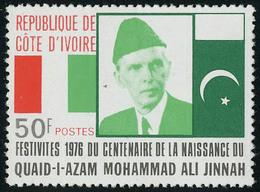 Neuf Sans Charnière N° 439A, 50f Quai I Azam, T.B. - Stamps