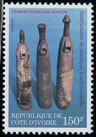 Neuf Sans Charnière N° 508A/B, La Paire Instrument De Musique T.B. - Stamps
