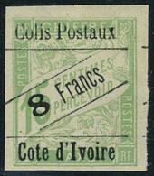 Neuf Avec Charnière N° 17, 8F Sur 15c   Vert T.B. Signé Roumet - Stamps