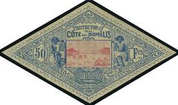 Neuf Avec Charnière N° 21, 50f Bleu Et Rose T.B. Signé Brun - Stamps