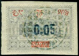 Oblitéré N° 34, 005 Sur 75c Violet Brun, Oblitération Centrale, Signé R Blanc. - Stamps