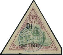 Oblitéré N° 36a, 01 Sur 50f Erreur Cad Central TB - Stamps