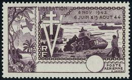 Neuf Sans Charnière 10è Ann. De La LIbérataion, Violet Unicolore Sans Légende Ni Faciale TB Maury - Stamps