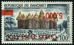 Neuf Sans Charnière N° 12a, 5000f S/100f Surcharge Renversée, TB - Stamps