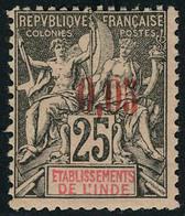 Neuf Avec Charnière N° 20, 0.15 Sur 25c Noir Sur Rose, T.B. - Stamps