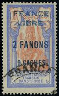 Oblitéré N° 131, 2fa 9ca France Libe Superbe Signé - Stamps