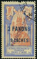 Oblitéré N° 131b, 2fa 9ca France Libre, TB, Signé Calves - Stamps
