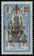 Neuf Avec Charnière N° 184/90, La Série France Libre Dont N° 186 Et 188 Oblitérés, Les Autres Cl TB - Stamps