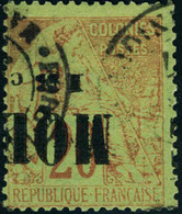 Oblitéré N°2b. 15c S/20c Brique S/vert. Surcharge Renversée. T.B. Rare. Signé - Unclassified