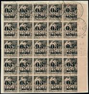 Oblitéré N°29b. 05 S/25c Bloc De 25ex S/fragment Avec Variété 95c Et Chiffre 5 Penché. T.B. Rare - Unclassified