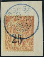 Fragment N° 6, 25 Sur 40c Obl Sur Fragment Superbe, Signé - Stamps