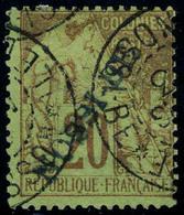 Oblitéré N° 23/26, Les 4 Valeurs TB - Stamps