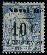 Oblitéré N° 8, 10c Sur 15c Surcharge III TB Signé Calves - Stamps