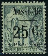 Oblitéré N° 14, 25c Sur 5c  Type IV T.B. Signé A Brun - Stamps