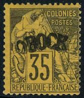 Neuf Avec Charnière N° 8, 35c Violet Noir Sur Orange, Froissure De Gomme SinonT.B. Signé - Stamps