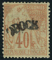 Neuf Avec Charnière N° 9, 40c Orange T.B. Signé Brun - Stamps