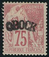 Neuf Avec Charnière N° 10, 75c Rose T.B. Signé Brun - Francobolli