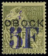 Neuf Avec Charnière N° 31, 5f Sur 1f TB Signé A Brun - Stamps