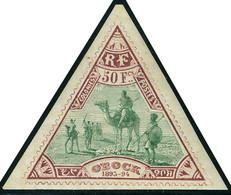 Neuf Avec Charnière N° 63/4, 25f Et 50f Triangulaire, T.B. Certificat Philatelic Foundation - Stamps