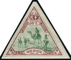 Neuf Avec Charnière N° 64. 50f Lilas-brun Et Vert, T.B. - Francobolli