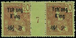 Neuf Avec Charnière N° 54, 20c Brique Sur Vert, Paire Hor Millésime 7, TB  Maury - Stamps