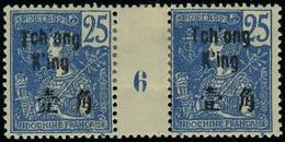 Neuf Avec Charnière N° 55, 25c Bleu Paire Hor Millésime 6 TB  Maury - Stamps