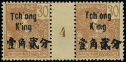 Neuf Sans Gomme N° 56, 30c Brun Sur Chamois, Paire Hor Millésime 4, TB  Maury - Stamps