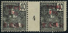 Neuf Sans Gomme N° 58, 40c Noir Sur Gris, Paire Hor Millésime 4, TB  Maury 1 Angle Arrondi - Stamps