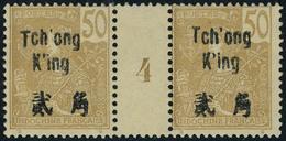 Neuf Sans Gomme N° 59, 50c Bistre Sur Paille, Paire Hor Millésime 4, TB  Maury - Stamps