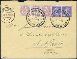 Lettre Navire Jeanne D'Arc, Lettre Affranchie Avec Type Blanc Et Semeuse, Cachet  Résidence De France Iles Kerguelen Pou - Stamps