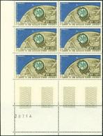 Neuf Sans Charnière N° 6, 50f Télécommunications X 25 Exemplaires (Blocs De 15 Et De 10 Bdf Coin Daté), TB - Stamps