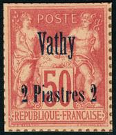 Neuf Sans Gomme N° 1, 4, 6, 7, 8 Et 9. Les 6 Valeurs, Tirage Sur Bristol Avec Dentelure Figurée, T.B.  Maury N° 1 à 6. ( - Briefmarken