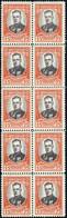 Neuf Sans Charnière N° 195/99, 10 Séries En Blocs De 10 Timbres, TB - Stamps