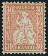 Neuf Avec Charnière N° 38, 30c Vermillon T.B. Signé Brun Zurmstein 33 1800 CHF - Stamps