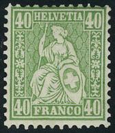 Neuf Avec Charnière N° 39, 40c Vert T.B. Zurmstein 34 : 1800 CHF - Stamps