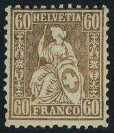 Neuf Avec Charnière N° 40, 60c Bronze T.B. Zurmstein 35 : 1750 CHF - Stamps
