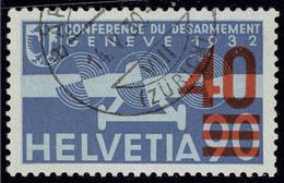 Oblitéré N° 24a, 40 Sur 90, Surcharge Vermillon T.B. Signé - Stamps