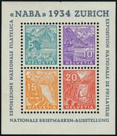 Neuf Avec Charnière N° 1, Le Bloc NABA T.B. - Stamps