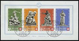 Oblitéré N° 5, Le Bloc Fête Nationale, Froissure Sur 1 Timbre Sinon T.B. - Stamps